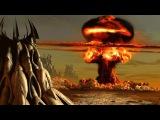 Ядерная война - доказательства и факты. Невероятные события