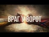 Артём Гришанов: ролик