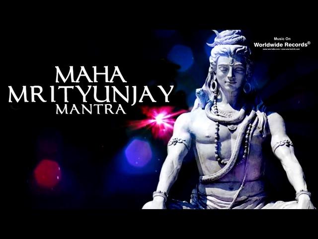 Maha Mrityunjay Mantra | Lord Shiva Hindi Bhajan | Latest Devotional Songs