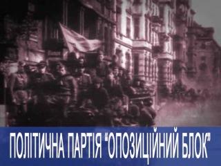 Девятое Мая - праздник Победы, который объединяет народ Украины и даёт веру в мирное будущее страны.