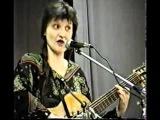 Любовь Захарченко, концерт 2001 г. Кондрово