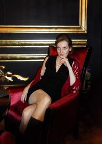 Наталия Игнатьева