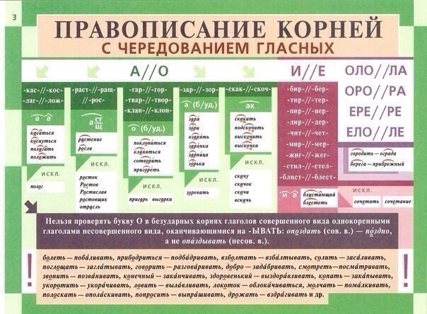 https://pp.vk.me/c622223/v622223376/39af1/bw1qLAD5kNg.jpg