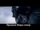 литерал ассасины 6 тыс. видео найдено в Яндекс.Видео_0_1429161713963