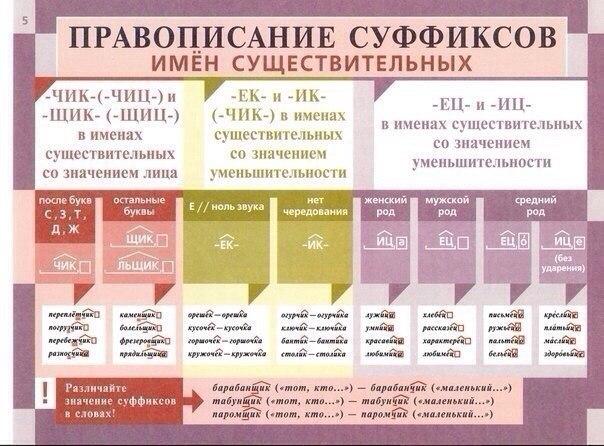 https://pp.vk.me/c622223/v622223475/3f2b1/IIaR10wwfzU.jpg