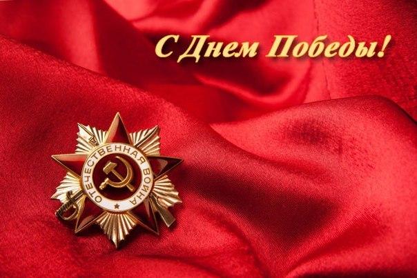 Российский сайт Lucky Craft