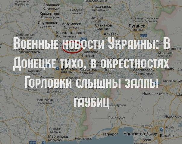 новости украины на сегодняшний час
