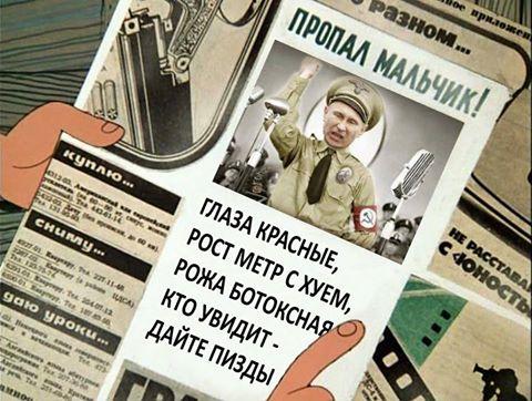 США решительно поддерживают Украину. РФ должна прекратить беспощадную кампанию агрессии, - Пайетт - Цензор.НЕТ 247
