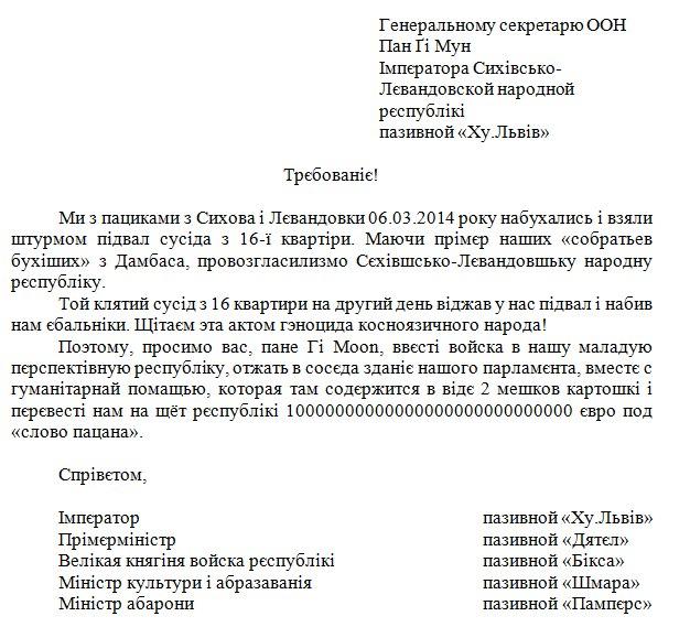 Вскоре продать участок можно будет через интернет,- Госгеокадастр - Цензор.НЕТ 5569