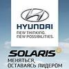 Hyundai (Хендай) Рязань