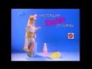 """Кукла """"Барби Стиль"""" Голливуд * """"Голливудские волосы"""", старая реклама 1993. Hollywood Hair Barbie Doll Commercial"""