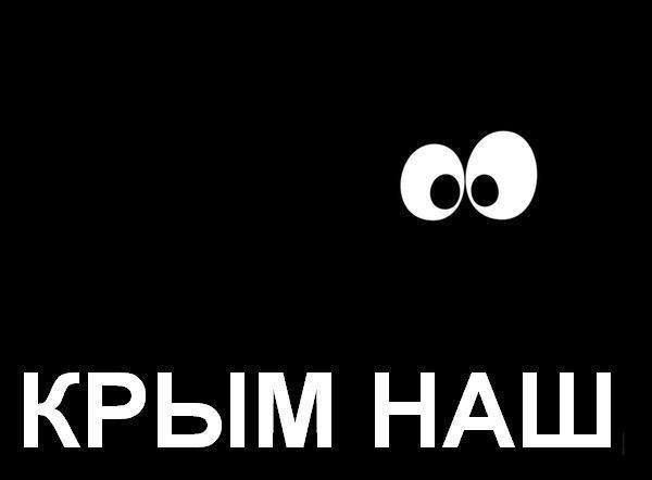 Веерных отключений в Украине больше не будет, - министр энергетики - Цензор.НЕТ 4564