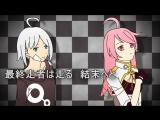 【ユキ・キヨテル・miki・ピコ】リンカーネイション【カバー】