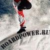 Boardpower   Сноуборды