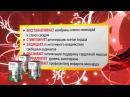 Инновационные продукты от АртЛайф Олеопрены
