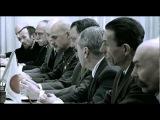 Исаев (Молодость Штирлица) - 12 серия / 2009 / Сериал