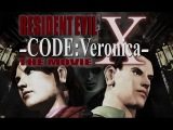 Resident Evil - Code Veronica X HD - The Movie (русские субтитры)