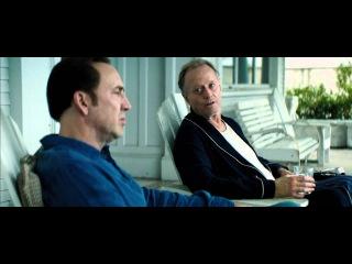 Беглец\The Runner трейлер 2015 Николас Кейдж