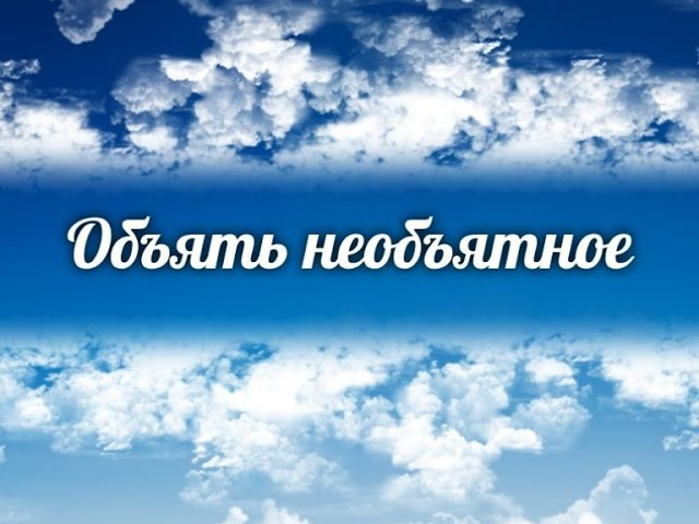 Эндотелий О его значении и функциях