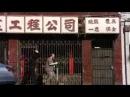 Мини-фильм ужасов Убица с ложкой