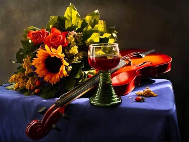 Заграй ми цигане старий Українська народна пісня
