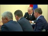 Владимир Путин собрал совещание, посвящённое вопросам обеспечения безопасности в Крыму - Первый канал