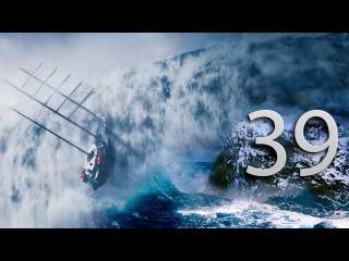 Сериал Корабль - 39 серия (13 серия 2 сезон) - русский сериал 2015 HD