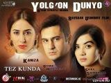 Yolgon  (Ozbek Kino )