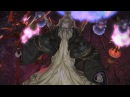 Патч 2.3 — Defenders of Eorzea