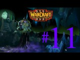 Warcraft 3 Reign of Chaos Campaign Part 11 - Bad Mannered Arthas!