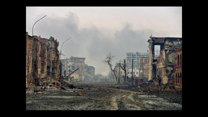 Док ф Грозный После ада