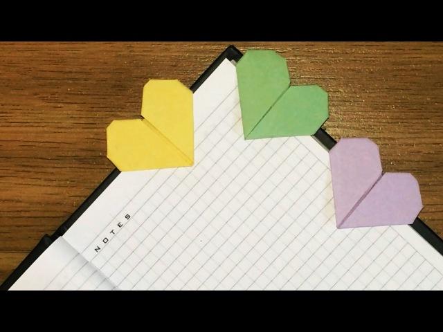 Сердечки закладки - Оригами сердечки из бумаги