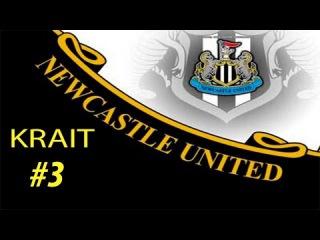 FIFA 15 Карьера за Newcastle United (#3) | Набираем обороты!