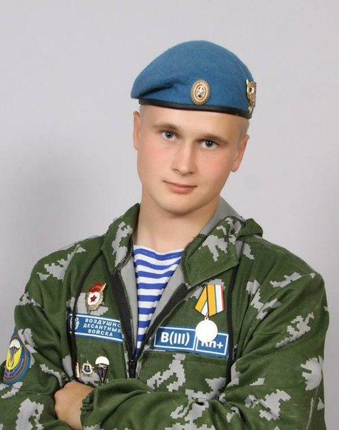 В терроризме и преступлениях против нацбезопасности Украины подозревается более 1800 человек, из них 88 – граждане РФ, - ГПУ - Цензор.НЕТ 3108