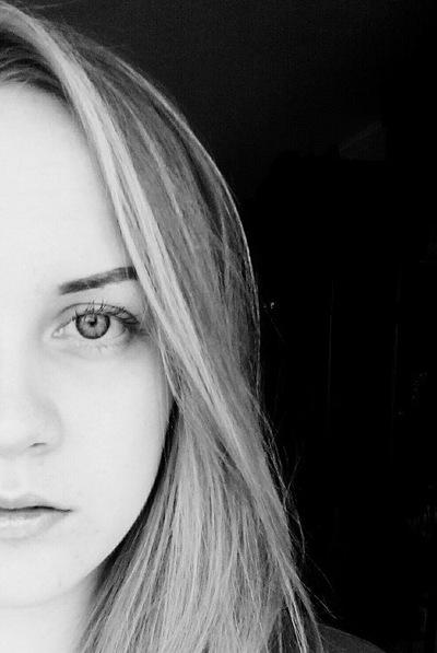Катерина Плеханова-Поцелуева