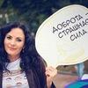 Светлана Булдыгина