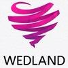 Свадебная выставка WedLand