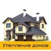 Тепло и кровля вашего дома