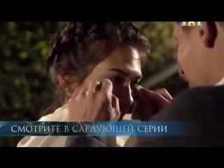 Анонс Холостяк на ТНТ 3 сезон - 6 серия 2015