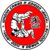 """Школа Самбо и Дзюдо """"БИСК"""" г. Воткинск"""