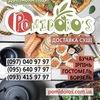 Pomidoro's