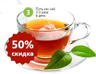 монастырский чай 26 от паразитов