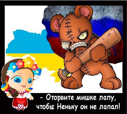 Лидеры G7 вновь осудили аннексию Крыма Россией - Цензор.НЕТ 1819
