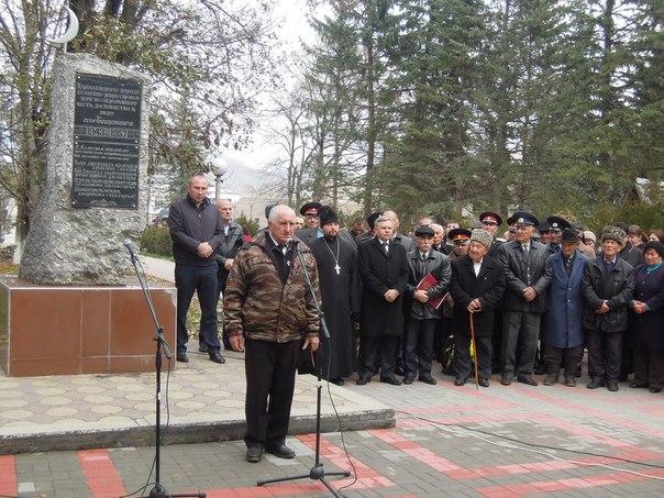 В станице Зеленчукской вспомнили о «Дне депортации карачаевского народа»