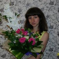 Екатерина Муксимова