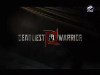 Непобедимый воин. 1 сезон. 1 серия
