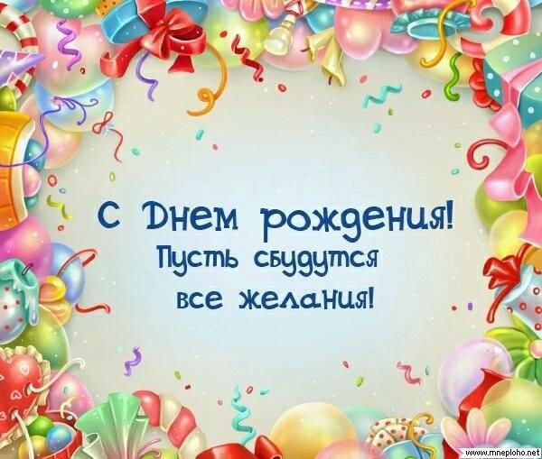 http://cs622224.vk.me/v622224754/3cfdc/vkvKJ2GppCk.jpg