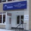 Салон-магазин качественной сантехники и напольн