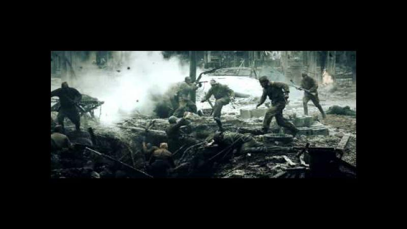 Земфира — Легенда (OST Сталинград) / Zemfira — Legend (OST Stalingrad)
