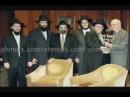 евреи финансировали Гитлера